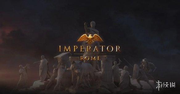 Paradox宣布暂时搁置《大将军:罗马》专注其他项目
