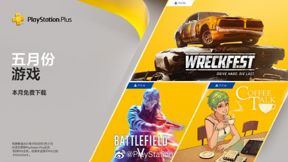 本周热门看点:《生化8》发售 《Apex英雄》新赛季上线
