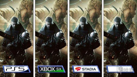 《生化8》Demo各大平台效能对比 Stadia意外很不错!