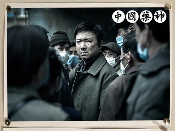 王宝强《树先生》细思极恐!宅家无聊不容错过的好电影