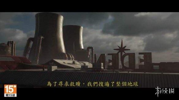 """《彩虹六号:围攻》限时活动""""浩劫""""的宣传片公布!"""