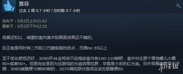 多半好评!Steam《生化8》DEMO解禁:本体定价太高!