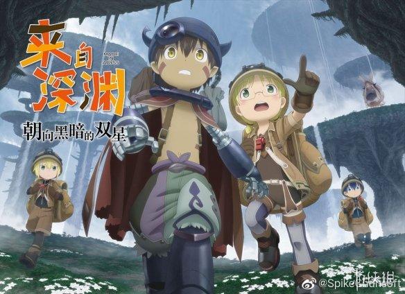 3D动作RPG新作《来自深渊:朝向黑暗的双星》公布:明年登陆多平台!