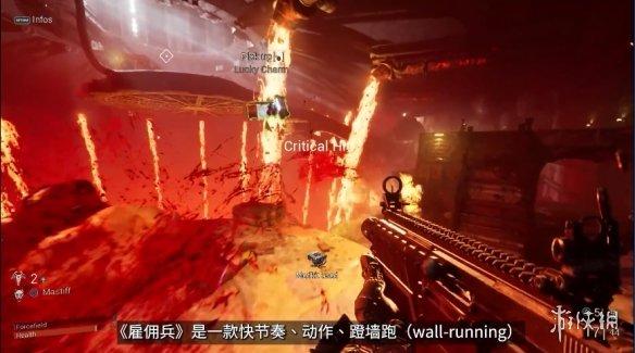 《涅克罗蒙达:赏金猎人》中文预告!做任务领悬赏,升级装备做任务……