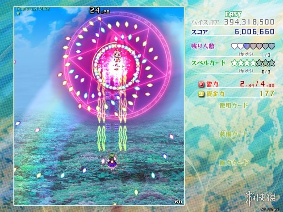 PC东方project射击新作《东方虹龙洞》发售!美丽巫女、魔法使纷纷登场