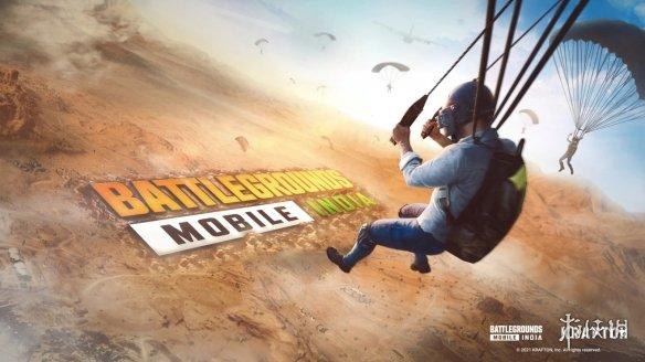 蓝洞宣布《绝地求生》手游改名重返印度 只在印度当地可用