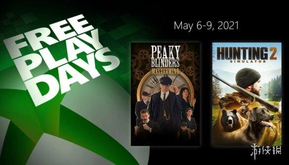 Xbox免费周游戏:《浴血黑帮傀儡师》《模拟狩猎2》可免费有万只5月10日