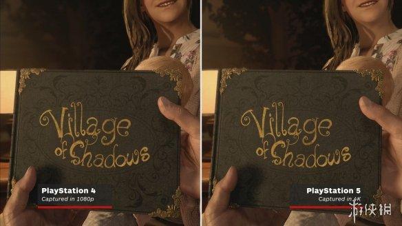 IGN制作《生化8》PS4/PS5对比视频:4K光影细节更强!头发、皮肤皆有明显提升