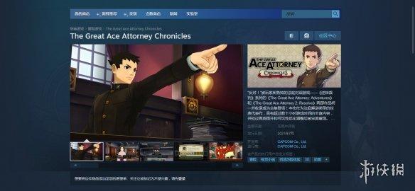 《大逆转裁判:编年史》解锁国区!游戏将于年内7月发售