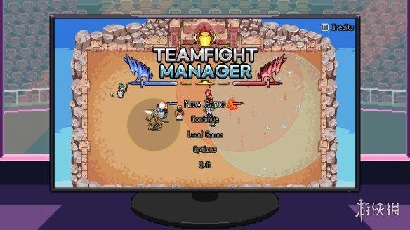 《团战经理》1.2大型更新上线:调整游戏UI及续约费公式,新增7个英雄11种特性