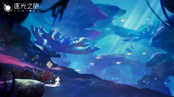 《逐光之旅》制作人专访  见证这段唯美缤纷的深海旅程