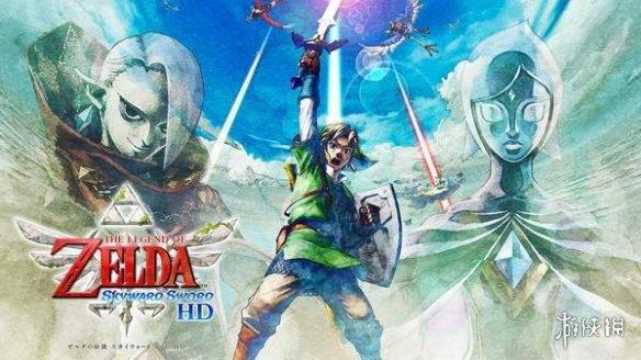 《塞尔达传说:御天之剑HD》Amiibo与游戏同步发售