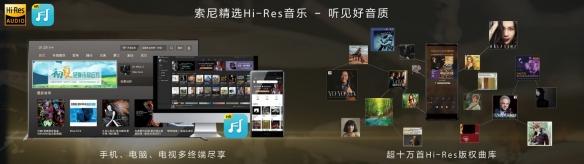 有趣的Sony Expo 2021!索尼秀2021年将有啥黑科技?