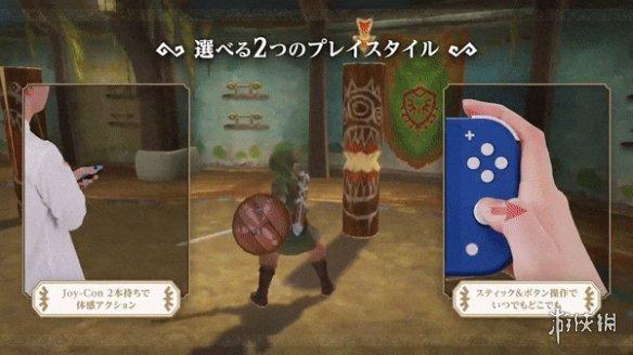 重制游戏《塞尔达传说:御天之剑HD》将于7月16日登陆Switch