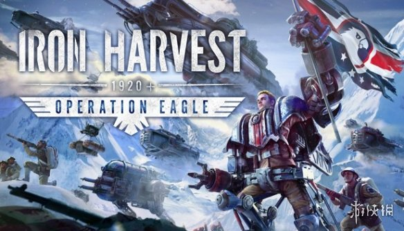 """《钢铁收割》DLC""""飞鹰行动""""IGN 7分:新增加战役关卡及新的阵营"""
