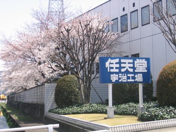"""任天堂日本总部即将重建改造成""""任天堂展览馆""""!将于2024年三月竣工"""