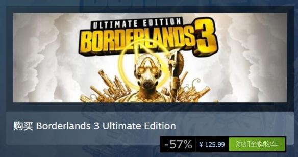 Steam每日特惠:无主3终极版超低价只需125元(可能是临时工价格哦)