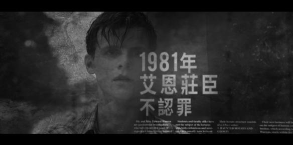 80s电影网7