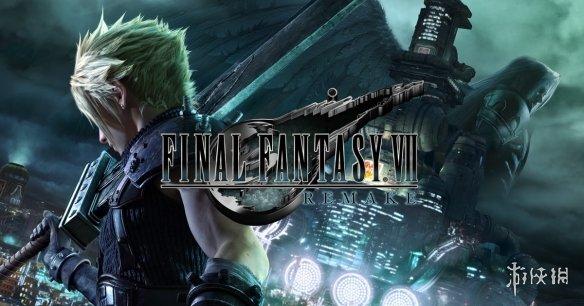 《最终幻想7:重制版》新补丁上线 玩家可将PS4版存档转移到PS5版中