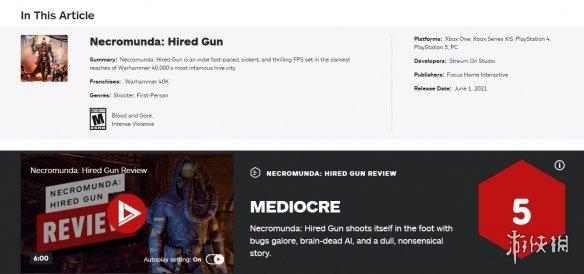 """《涅克罗蒙达:赏金猎人》IGN5分获评""""中庸"""":BUG一大堆,AI也是傻傻的"""