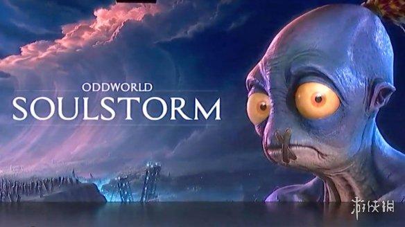 动作冒险游戏《奇异世界:灵魂风暴》或将登陆Xbox1