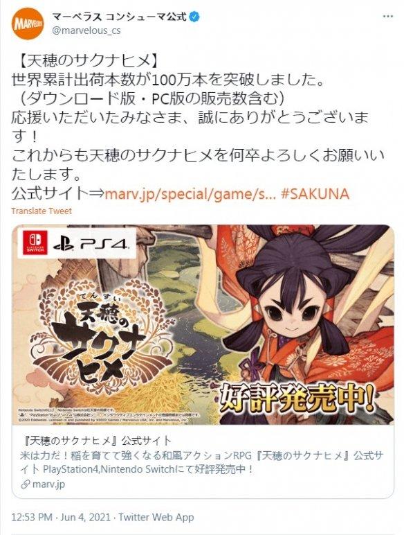 横版种田、动作、迷宫探索《天穗之咲稻姬》全球累计出货量突破100万份!