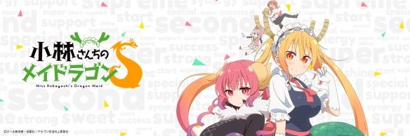 京都动画《小林家的龙女仆》第二季7月开始放送 可爱女仆再临