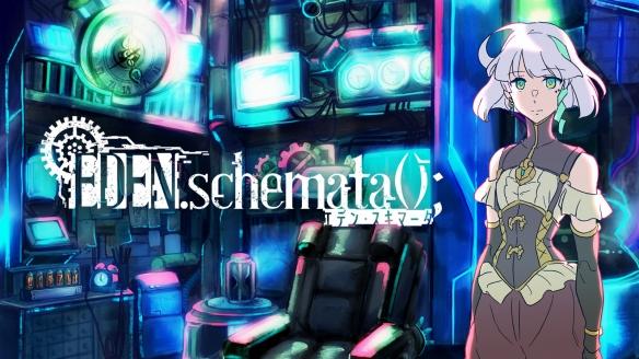 SF悬疑ADV《EDEN.schemata();》Steam页面公布!每当发现新的真相游戏玩法也会随之改变