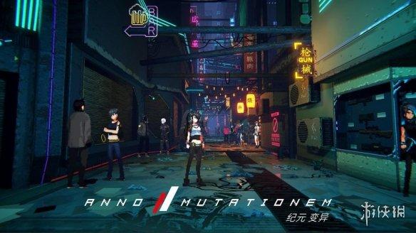 国产赛博朋克风游戏《纪元:变异》全新试玩影片 像素与3D巧妙结合搭建出的近未来世界