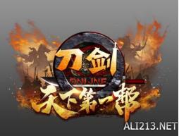 可组队吃鸡《刀剑online》新天下第一帮详尽玩法大爆料!