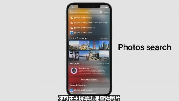 iOS15正式发布:FaceTime、地图等7大功能全面升级