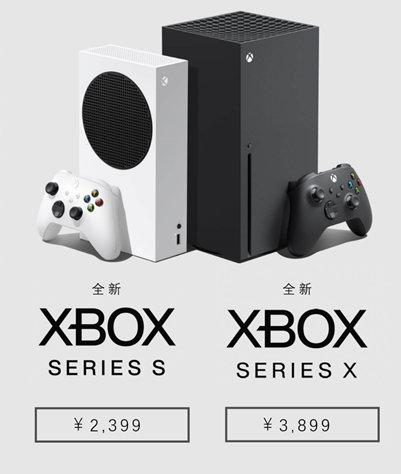 Xbox Series X S国行即将发售 负责人送上视频寄语