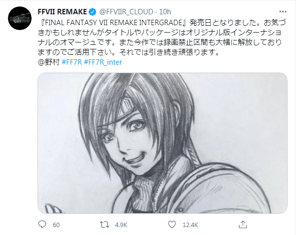 《FF7重制过渡版》制作人绘制尤菲插画纪念DLC发售
