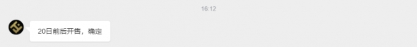 《美少女万华镜 -理与迷宫的少女-》Steam版即将开售