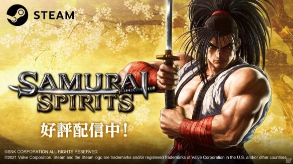 《侍魂:晓》Steam版正式发售!现在购买即可享受20%折扣优惠