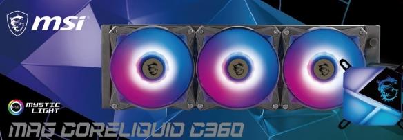微星推出一体式水冷散热器:支持英特尔 LGA 1700 插槽