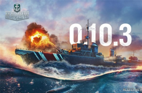 小舰大炮极速狩猎《战舰世界》D系驱逐舰抢先体