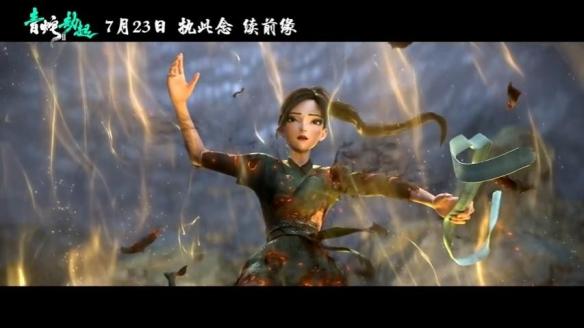 《白蛇2:青蛇劫起》小青堕入城中历劫 誓要打败法海救出姐姐