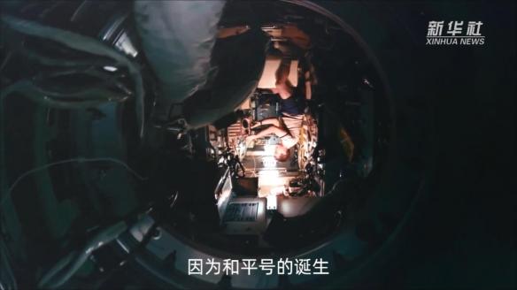 全球首位数字航天员亮相:15位工程师!共耗时3个月