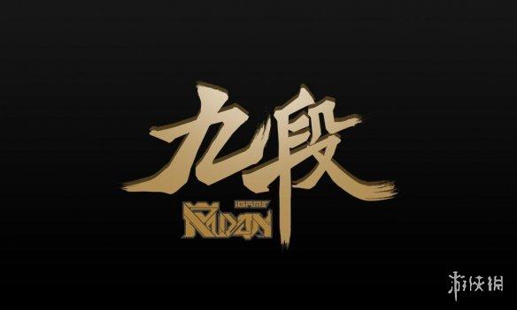锻经典之美 iGame RTX 3090 Kudan问世