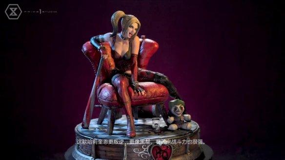 性感与率性兼具的疯狂宝贝!《阿甘之城》哈莉奎茵雕像官方介绍视频!