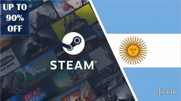 跨区买便宜游戏?steam新政策三个月只能改一次地区