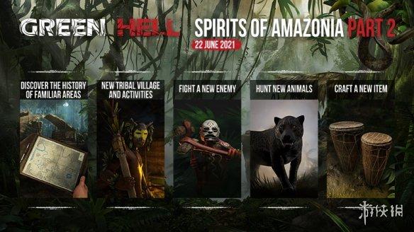 """《丛林地狱》""""亚马逊之魂""""第2章更新!添加大量新内容"""