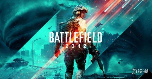 """《战地2042》电影短片""""离去""""8.13公布 揭示游戏中战争爆发的原因"""