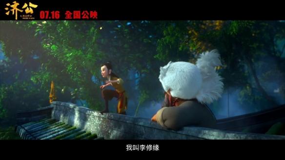 国产动画电影《济公之降龙降世》心想成为大英雄 少年济公人嫌狗憎