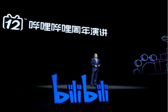 B站12周年 CEO陈睿:社区健康比规模增长更重要