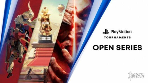 索尼宣布将拓展PlayStation锦标赛参赛游戏阵容 !