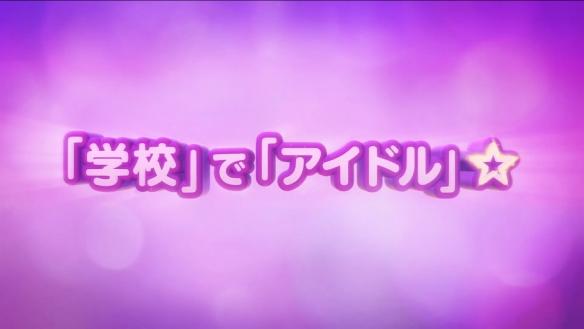美少女偶像动画《LoveLive!SuperStar!!》宣布将于7月11日正式开播