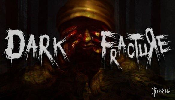 第一人称恐怖游戏《暗裂》计划2022年底发售 首发配有简体中文