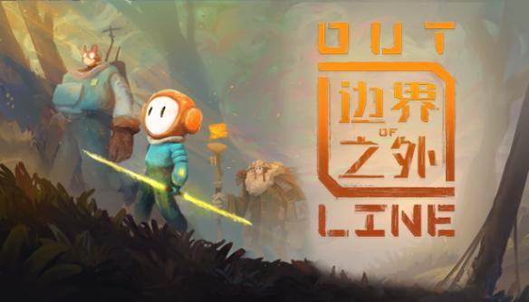 手绘解谜游戏《Out of Line边界之外》PC版现已发售 购买可享九折优惠价38人民币